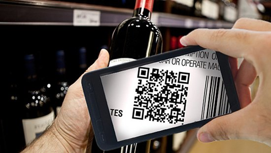 QR code scanning on wine